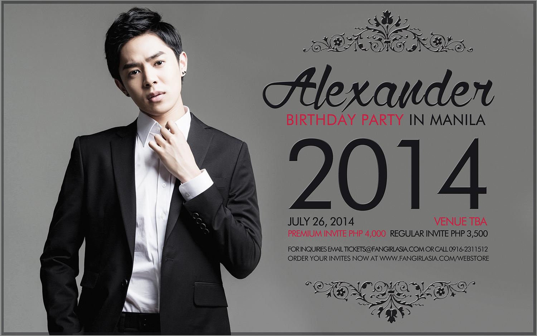 Alexander Birthday Party in Manila